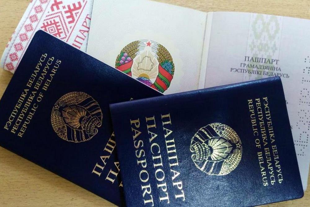 Как получить статус гражданина Белоруссии