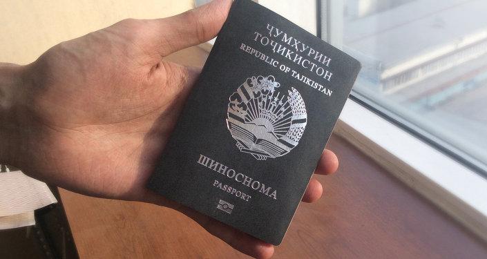 Как быстро получить гражданство Таджикистана