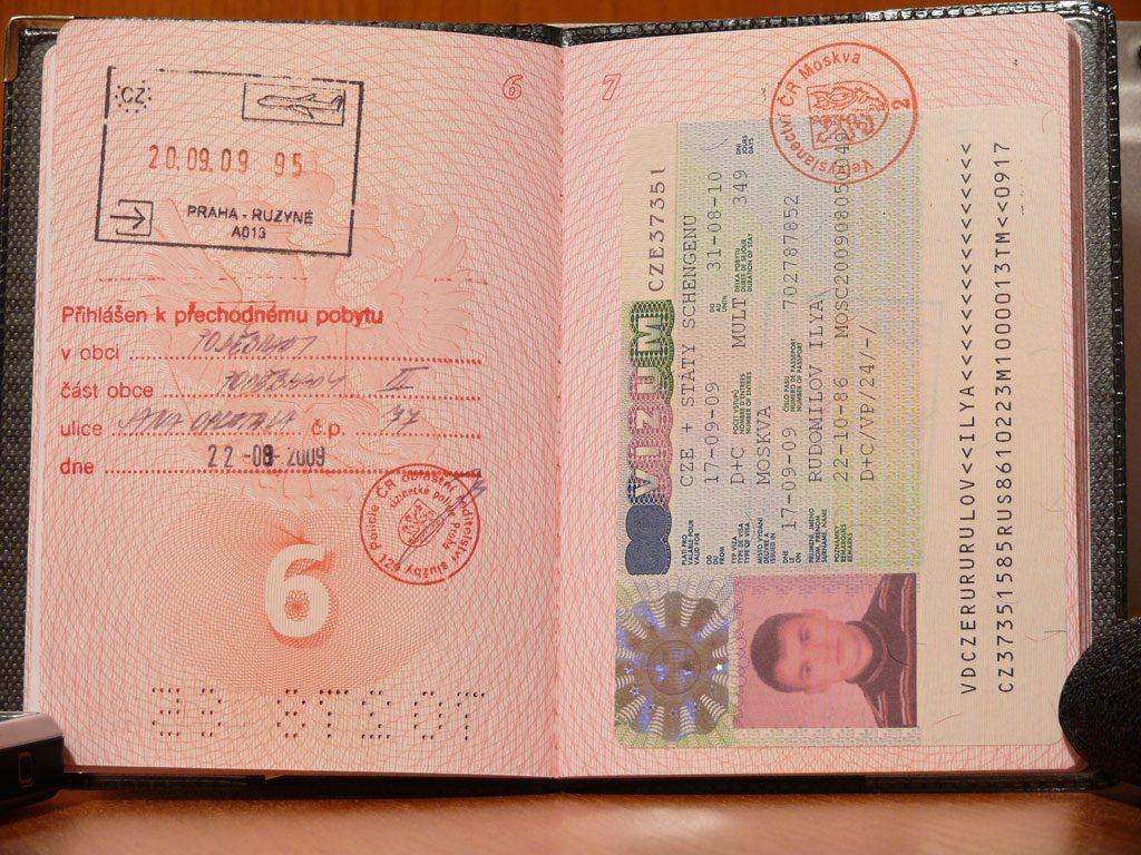 Как срочно открыть визу в Чехию