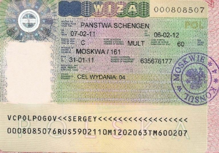 монастыре есть фото на венгерский шенген включала