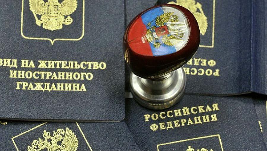 Узбек в России