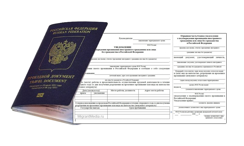 документы для медицинского освидетельствования