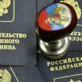 миграция в Россию