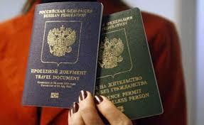 Где получить гражданство рф ребенку до 14 лет