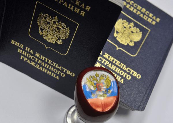 печать на паспорте иностранного гражданина с внж в рф