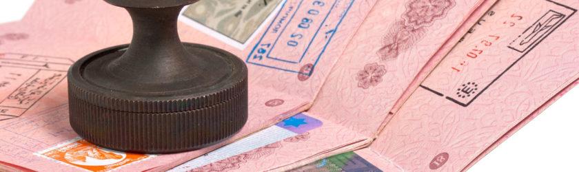 паспорта и штамп