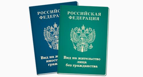 киргизский документ