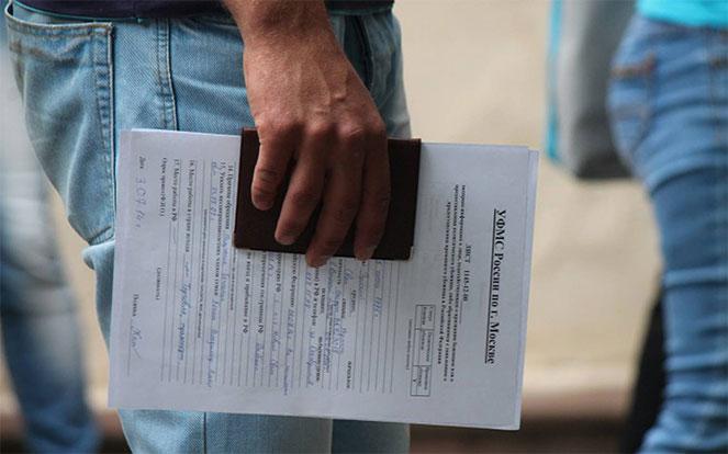 документы для вида на жительство