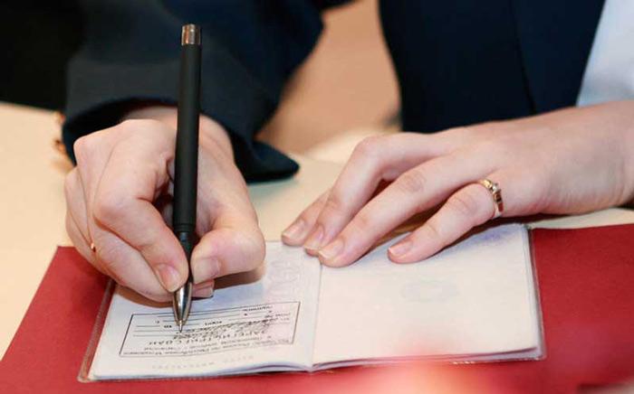 Временная и постоянная регистрация для иностранцев