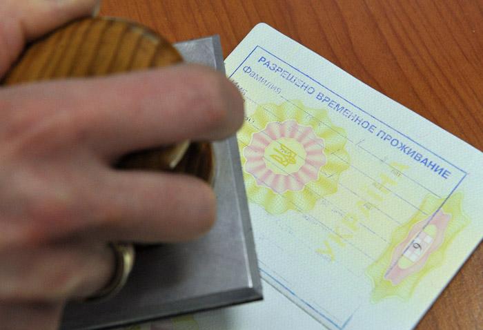 Через какое время можно получить ВНЖ в России иностранцу