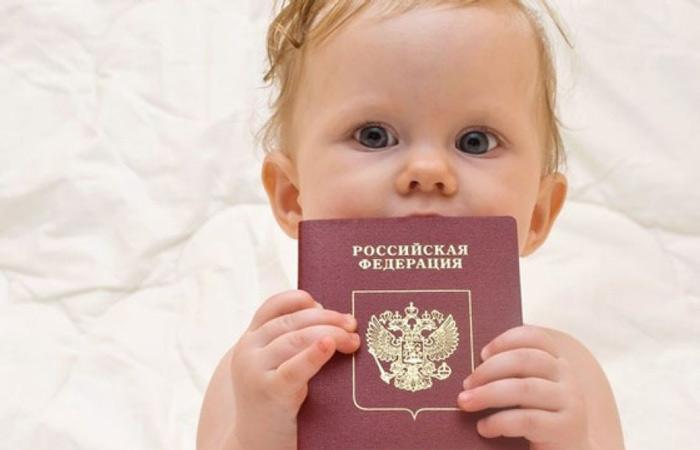 Фотография для ВНЖ ребенку