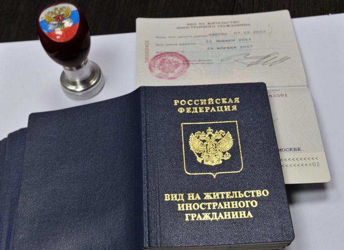 ВНЖ для иностранца в России