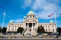 Нужна ли виза в Сербию и как ее получить?