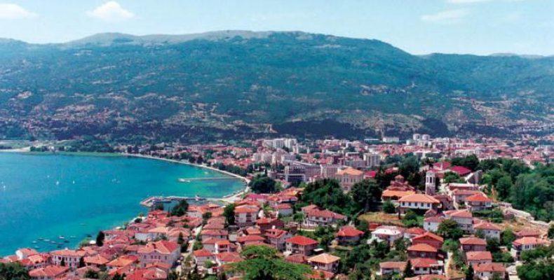 Как оформить визу в Македонию?