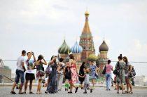 Виза в Россию для иностранцев