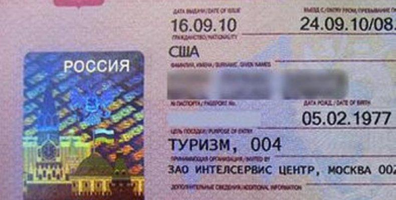Нужна ли Американцам виза для посещения России?