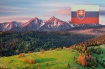 Как получить ВНЖ в Словакии?