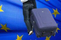 Куда проще эмигрировать в Европу и как это сделать