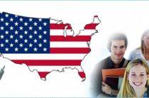 Едем учиться в США — нужна студенческая виза!