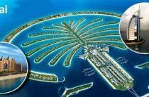 Отпуск в Дубай — нужна ли виза?
