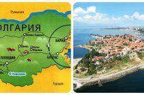 Особенности эмиграции в Болгарию