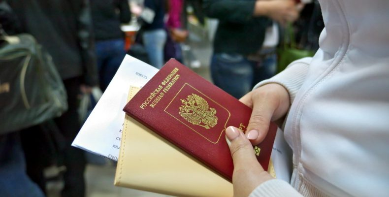 Какой нужен документ подтверждающий гражданство РФ.