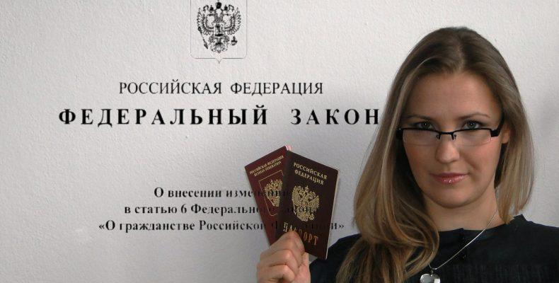 Как оформить двойное гражданство с Таджикистаном