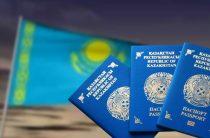 Как оформить двойное гражданство с Узбекистаном