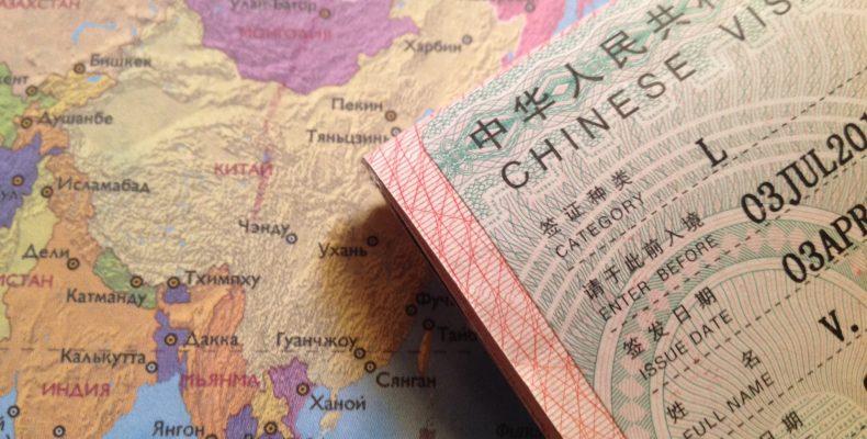 Требования к фотографии для визы в Китай