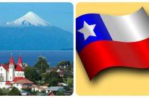 Переезжаем жить в Чили!
