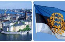 Отправляемся в Эстонию — особенности получения разрешения на въезд