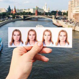Какая фотография нужна на болгарскую визу
