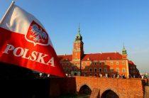 Как посетить Польшу по гостевой визе