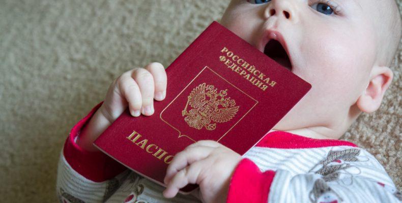 Как правильно оформить для ребенка гражданство РФ