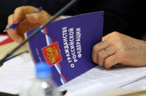 Кто имеет право на упрощенное получение гражданства РФ