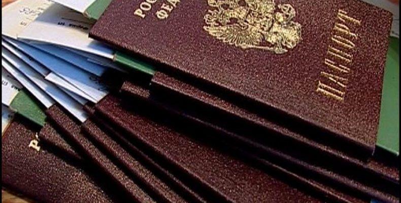 Документы для получения гражданства РФ после вида на жительство