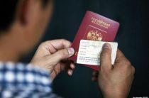 Как получить гражданство родившимся в СССР