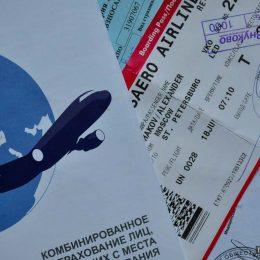 Как оформить расширенную страховку для выезда за границу