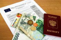 Как оформить страховку для поездки в Грецию