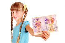 Как сделать загранпаспорт для ребенка?