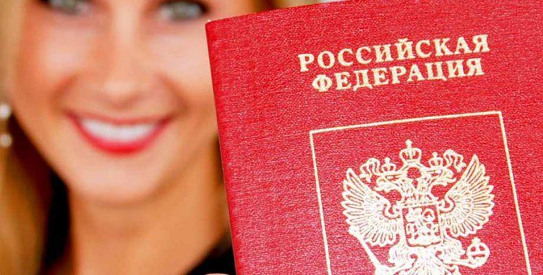 Предусмотрена ли пошлина за получение гражданства РФ