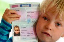 Какие документы нужны для загранпаспорта ребенку