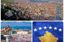 Нужна ли виза для поездки в Косово