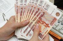 Как получить кредит мигранту с видом на жительство (ВНЖ) в РФ