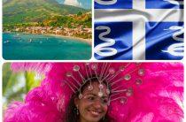 Где и как оформить визу в Мартинику в России?