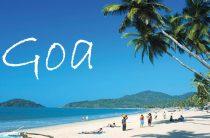 Как сделать визу на Гоа (Индия)