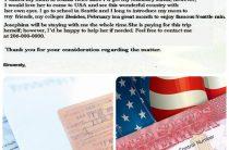 Приглашение для Американской гостевой визы
