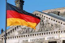 Как долго делается виза в Германию