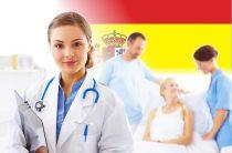Как получить страховку для визы в Испанию
