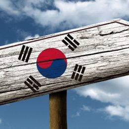 Как получить вид на жительство в Южную Корею